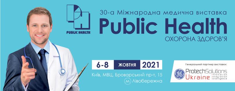 30-а Міжнародна медична виставка PUBLIC HEALTH 2021, стенд 1-В-27